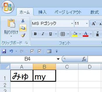 myu3.JPG