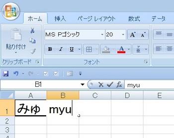 myu8.JPG