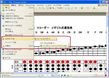 pdf-xchange-1.jpg