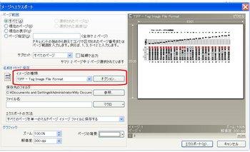 pdf-xchange.jpg