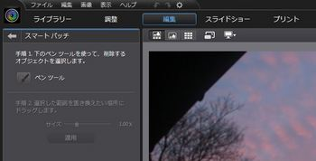 photodirector2.JPG