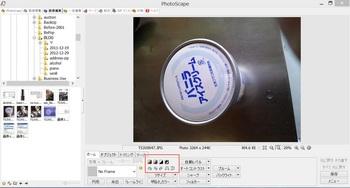 photoscape.JPG