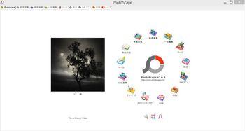 photoscape-main.JPG