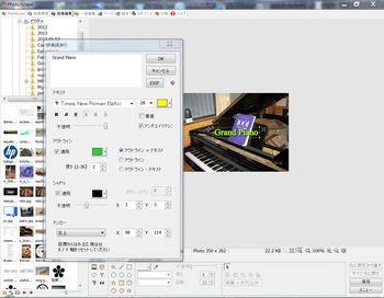 photoscape2.JPG