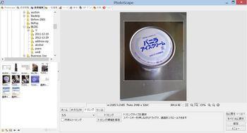 photoscape3.JPG