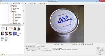 photoscape4.JPG