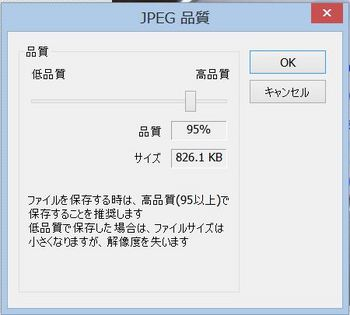 photoscape6.JPG