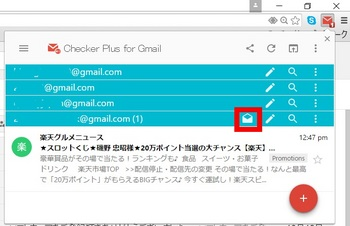 plus for gmail5.JPG
