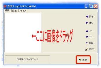 quickPDF.jpg