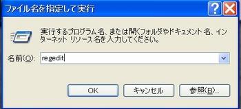 regedit2.jpg