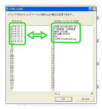 relay-2.jpg