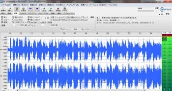 soundengine-path.JPG