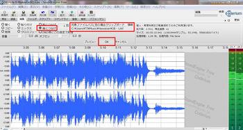 soundengine.JPG