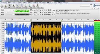 soundengine2.JPG