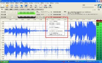 soundengine4.jpg