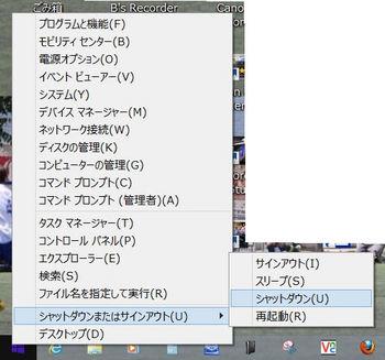 start2.jpg