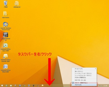 taskbar-1.jpg