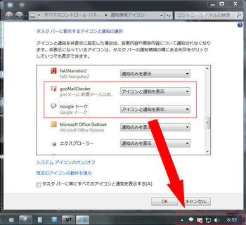 taskbar2JPG.jpg