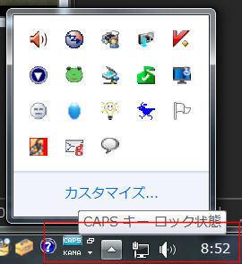 taskbar3.JPG