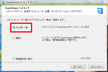 teamviewer5.JPG