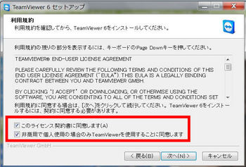 teamviewer7.JPG
