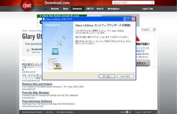 glarysoft7.jpg