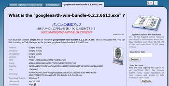 googleearth-win-bundle2.JPG