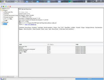 pdf-merge2.jpg