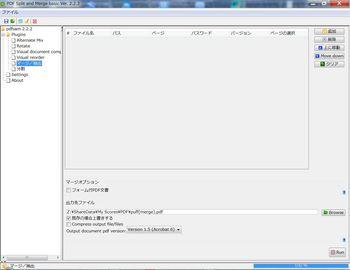 pdf-merge3.jpg