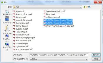 pdf-merge4.jpg
