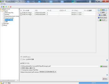 pdf-merge5.jpg