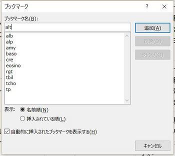 wordbookmark.JPG