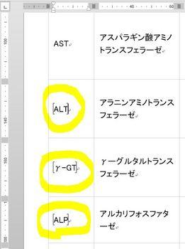 wordbookmark2.JPG